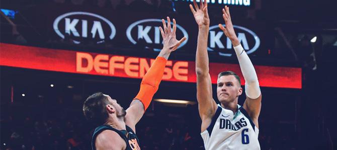 Porzingis y Doncic unen fuerzas por Dallas en noche estelar de Embiid en la NBA