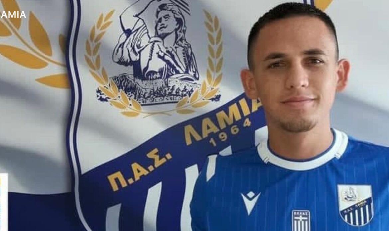 Christopher Núñez firmó con el Lamia de Grecia hasta 2023